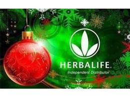 Oferta Herbalife de sarbatorile de iarna 2013
